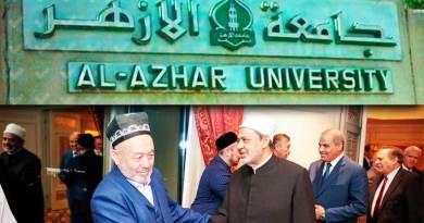 Ӯзбекистон назорат аз болои таҳсилоти исломиро тақвият медиҳад