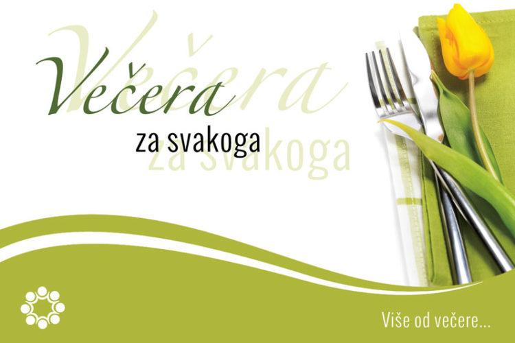 21.2 Večera za svakoga – Zagreb