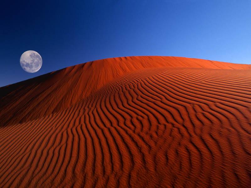 Windows XP Desktop Background: ‡Œ‹Red moon desert.