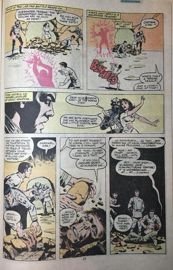 Star Trek #13, Page 17