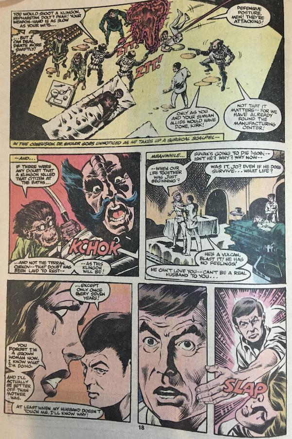 Star Trek #13, page 15