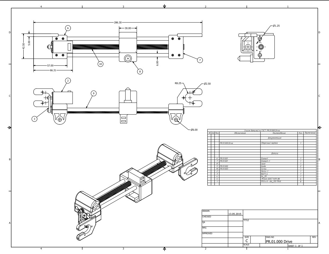 Modeling 3D Printer Autodesk Inventor — TDE /Design