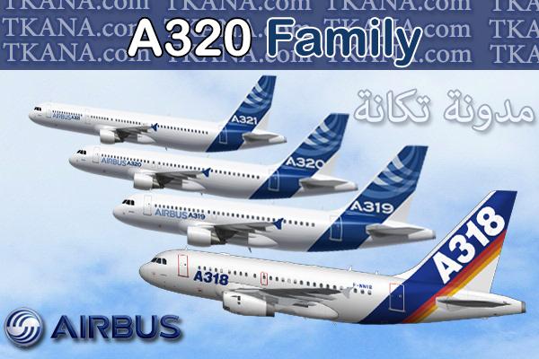 A320F