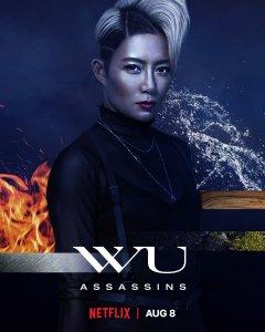 WUA-S1-Promotional-Portrait-Zan