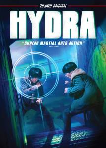 Hydra Is a Small Film That Packs a Big Punch