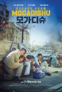 Escape From Mogadishu is South Korea's Argo