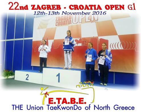 croatia-open-foto-etabe-19
