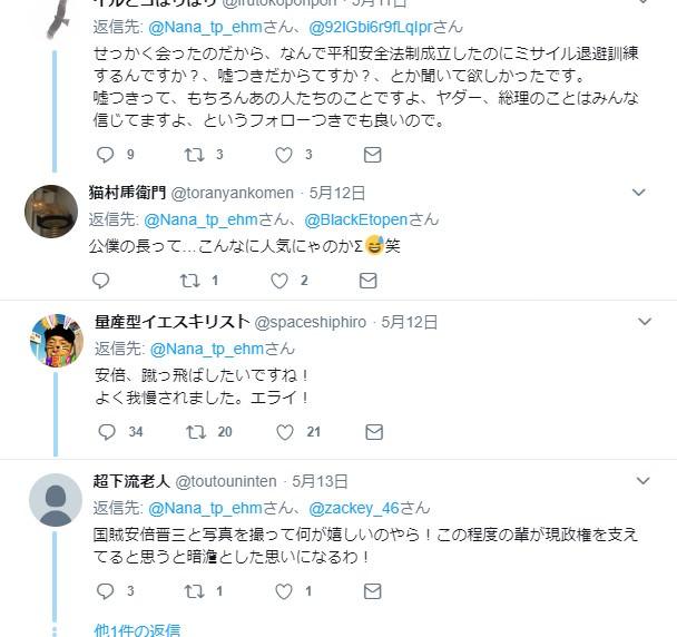 https://i0.wp.com/tkdmjtmj.xsrv.jp/wp-content/uploads/2018/09/7EGytGk.jpg?w=680&ssl=1