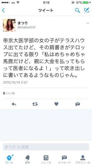 https://i0.wp.com/tkdmjtmj.xsrv.jp/wp-content/uploads/2018/11/zVgnGn7.jpg?w=303&ssl=1