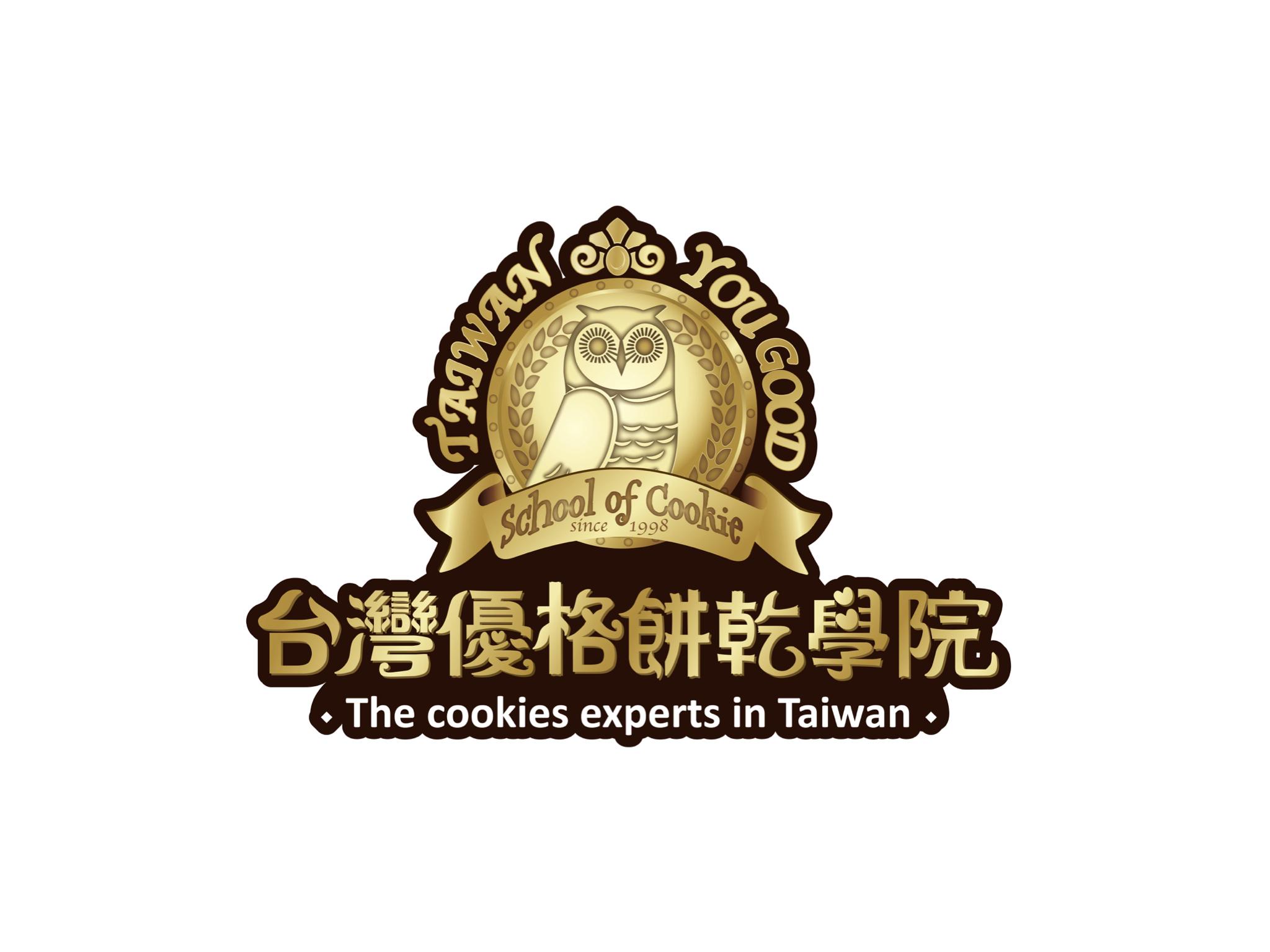 台灣優格餅乾學院 Taiwan You Good School of Cookie│線西│今秋友好聯盟