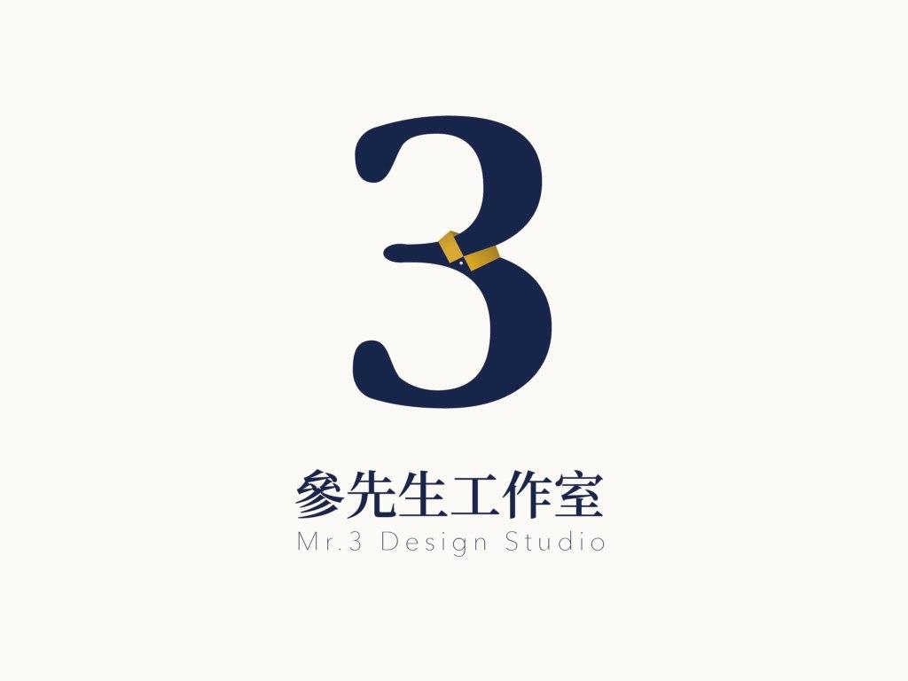 藍色參先生logo