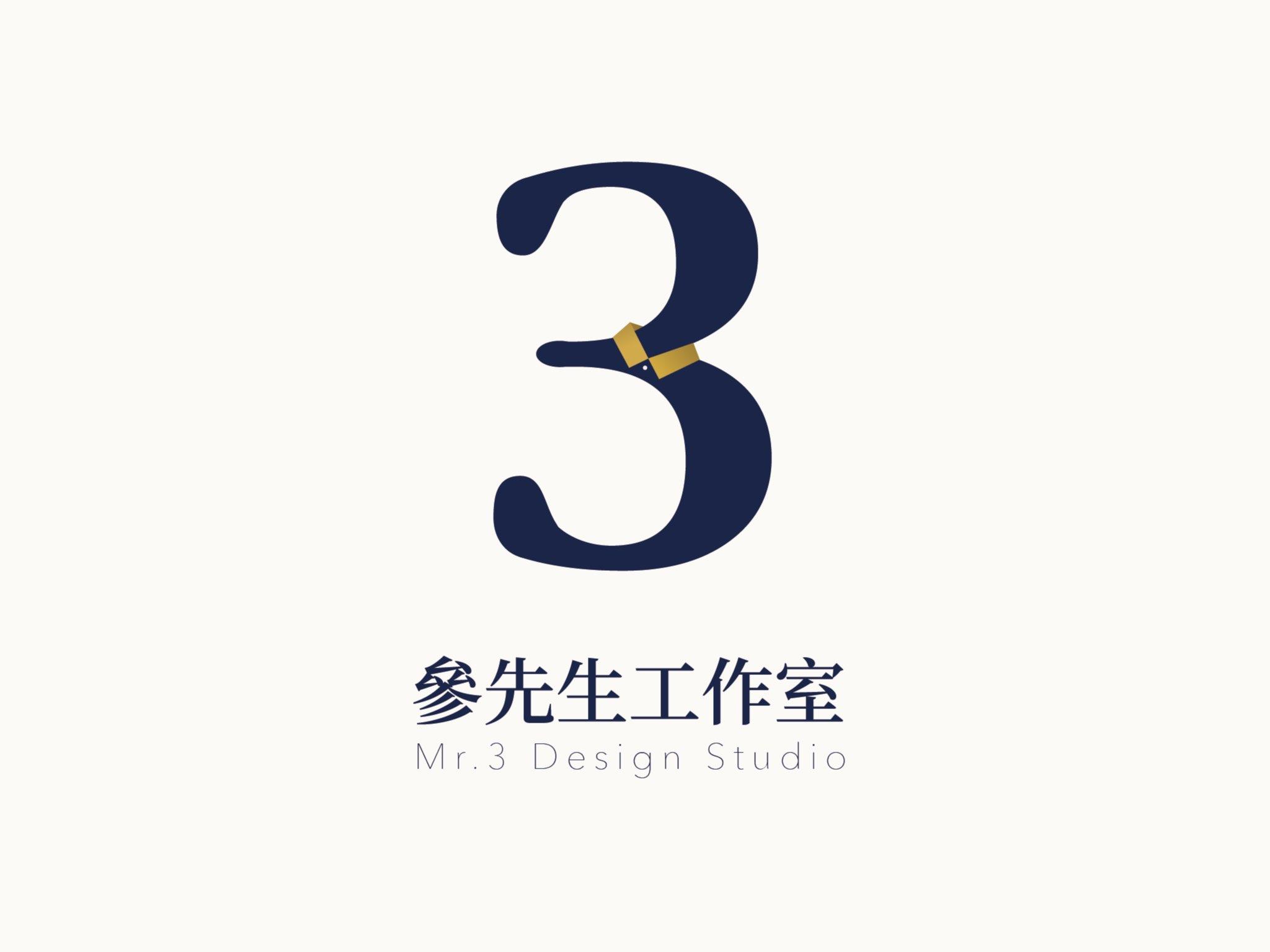 參先生工作室 Mr. 3 Design Studio│鹿港│今秋友好聯盟