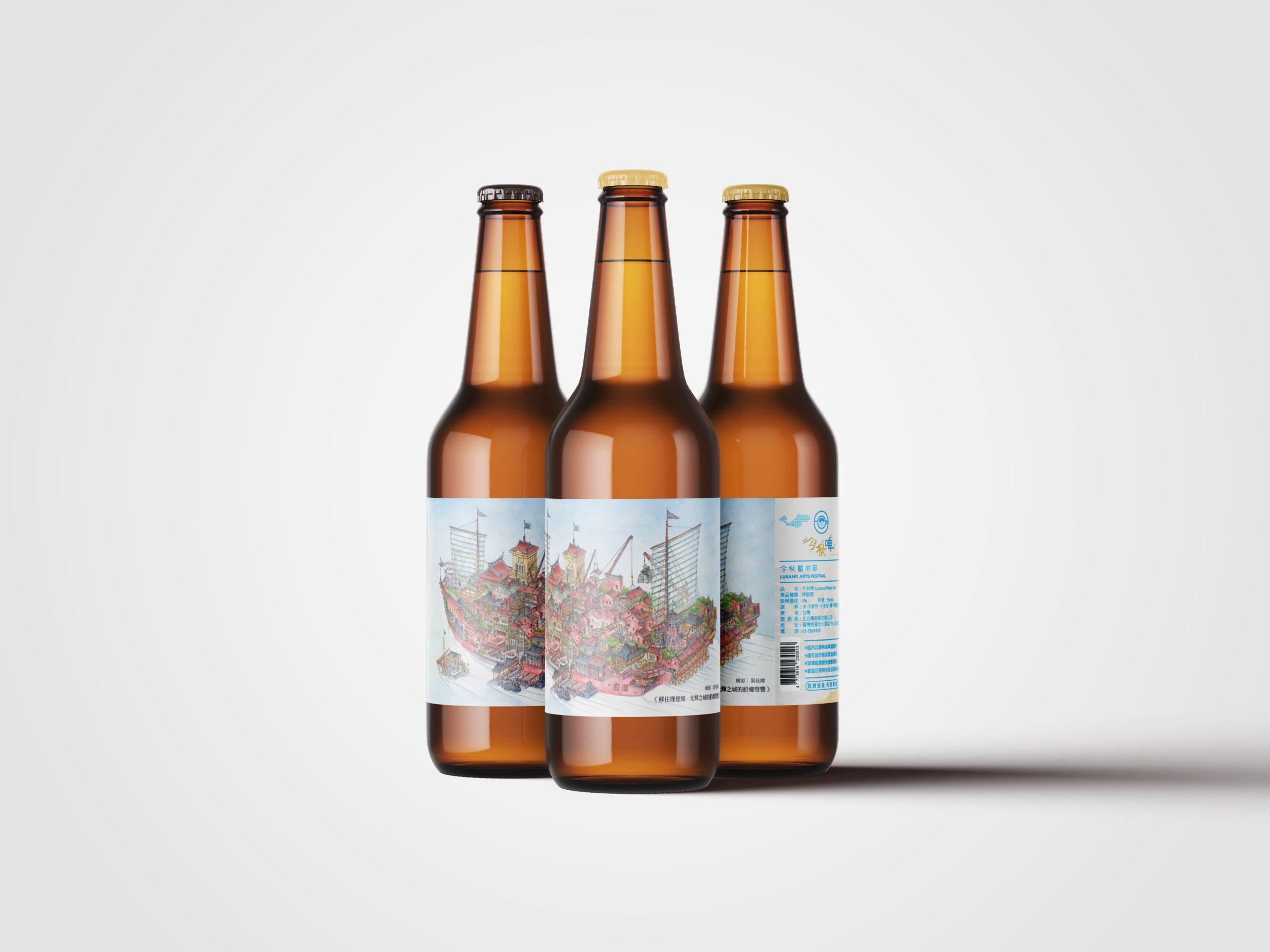 酒標設計|讓包裝設計提升你的商品與品牌價值