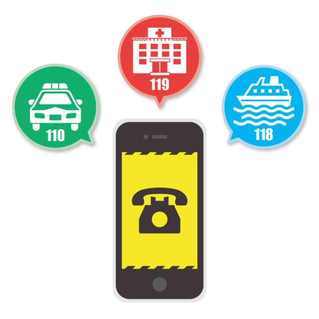 日本での緊急時の電話番號 | 技能実習生ポータルサイト│TKG