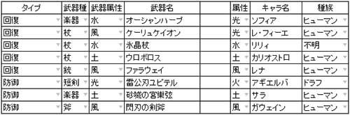 2016-06-24-(3).jpg