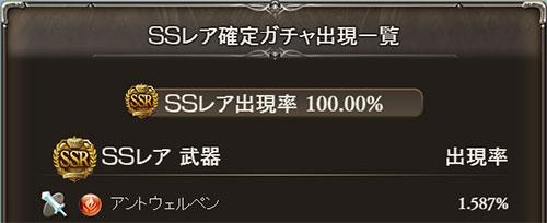 2016-08-08-(10).jpg