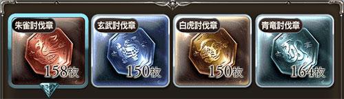 2016-08-15-(1).jpg