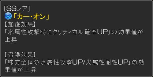 2016-09-20-(5).jpg