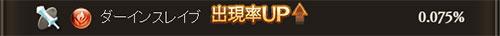 2016-09-23-(5).jpg