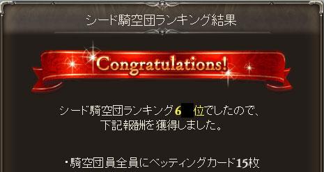 2016-09-24-(2).jpg