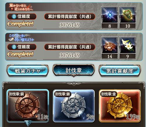 2016-10-08-(12).jpg