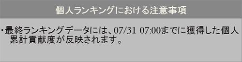 2016-07-30 (4)