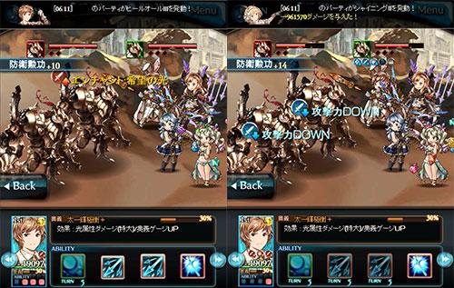 2016-08-07-鉄のレコンキスタA