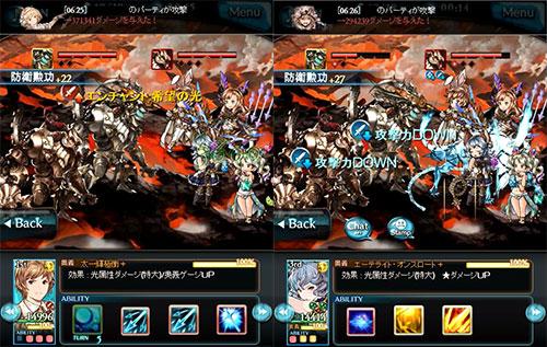 2016-08-07-鉄のレコンキスタC