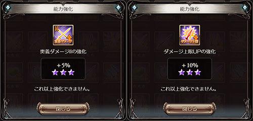 2017-02-12-(2).jpg