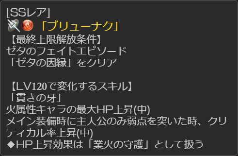 2017-02-20-(2).jpg