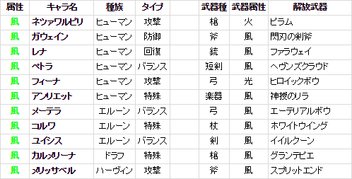 2017-05-06 (11)
