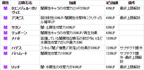 2017-06-10 (17)