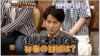 ホンマでっか!?TV(2017年8月23日放送)