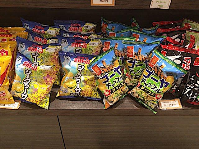 沖縄 かねひで喜瀬ビーチパレス ポテトチップス ゴーヤチャンプル味 シークヮーサー味