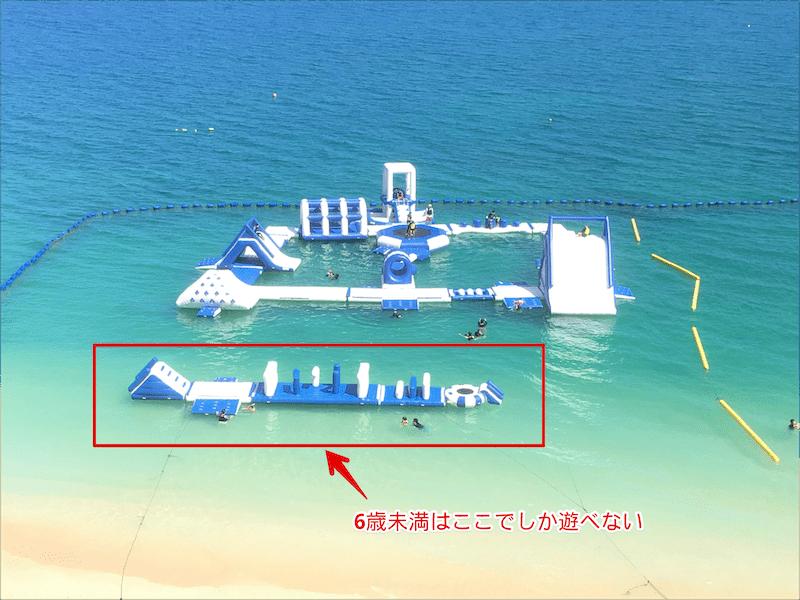 沖縄 かねひで喜瀬ビーチパレス アクアパーク 6歳未満