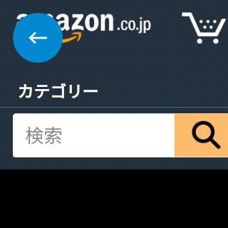 【ZenWatch2】とりあえずインストールしたアプリ