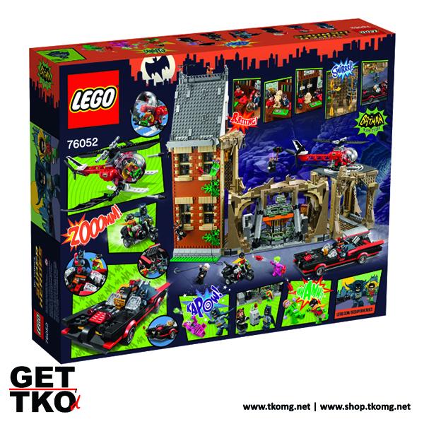 lego-batman-66-batcave-2