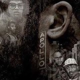 DAVE EAST KAIRI CHANEL ALBUM RELEASE SHOW