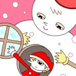 "Illustrations of ""White Christmas, Snowman, Santa Claus, Snowfall"""