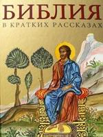 gold-ortodox.jpg