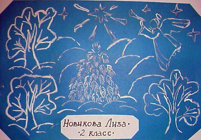 liza_novikova_8.jpg