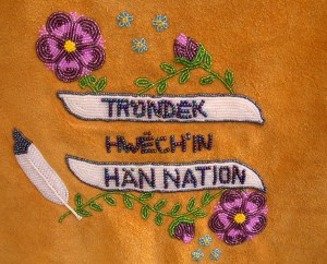 image of beadwork on vest
