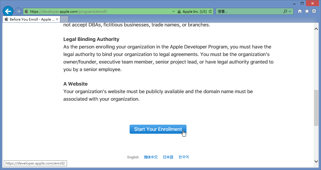 [iOS] 註冊一個開發者帳號 | 鄭子璉