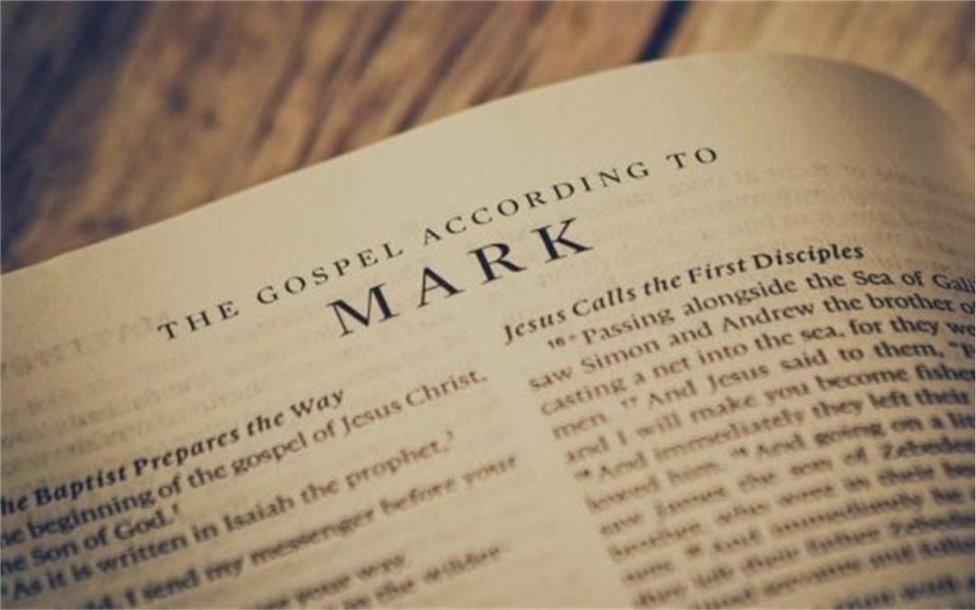 Mark: The Gospel of Immediacy