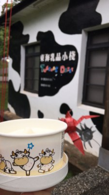牛乳冰淇淋--東大