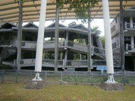921-earthquake-museum
