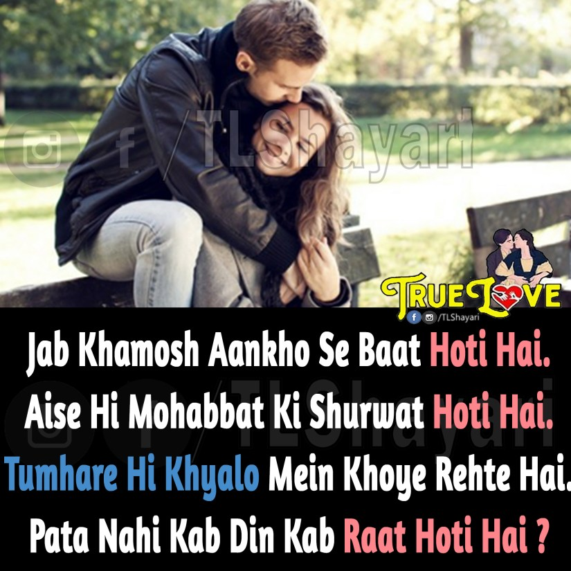 Top 100 True Love Shayari In Hindi 2018
