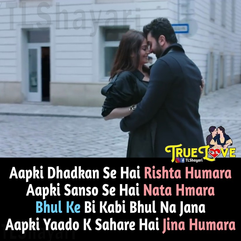 top 67 best hindi love shayari best collection of love shayari