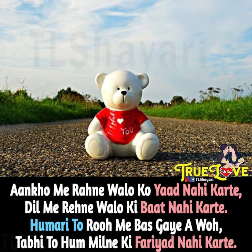 90 1024x1024 - {TOP} 45+ Yaad Shayari In Hindi – {Best Collection of Miss You Shayari}