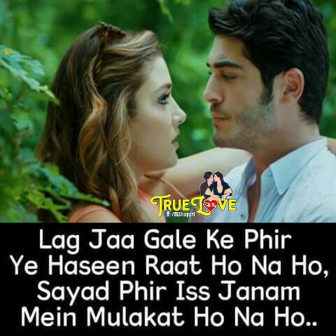 37 - Top 100+ True Love Shayari in Hindi 2018 {Best Collection With Images}